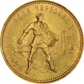 Tscherwonetz Goldmünze 10 Rubel - Vorderseite