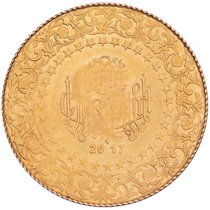 Cumhuriyet Altini - Türkische Goldmünze 100 Piaster (Tam)