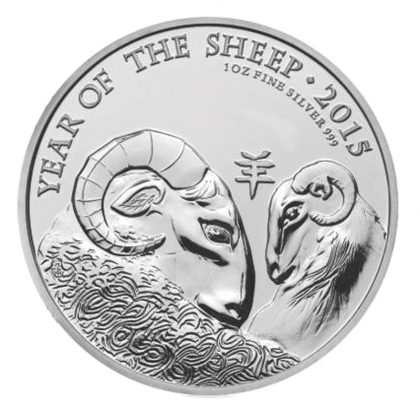 Lunar Sheep UK 1 oz Silver 2015