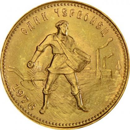 Tscherwonetz Goldmünze 10 Rubel