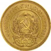Tscherwonetz Goldmünze 10 Rubel - Rückseite